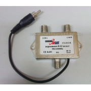 Switch 0/12V CosmoSAT CS-012E